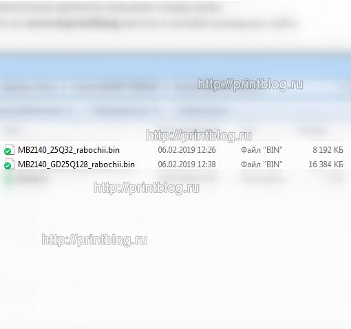 Дамп 25Q32 и 25Q128 от Canon MAXIFY MB2140 (MB2100) для сброса ошибки памперса и восстановления сервисного режима