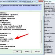 Adjustment program для Epson Stylus SX430W, SX435W, SX440W, SX445W _1