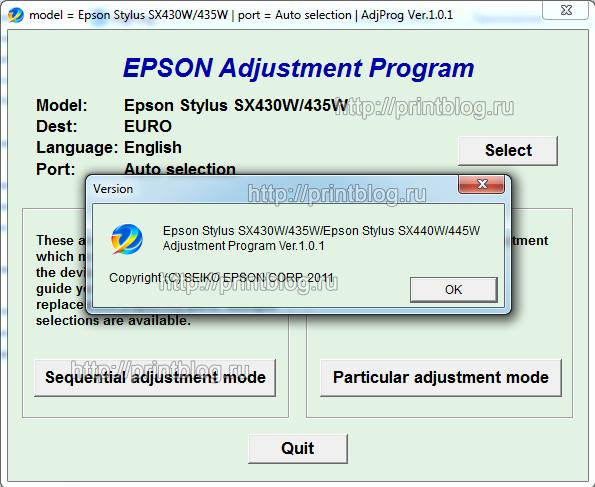 Adjustment program для Epson Stylus SX430W, SX435W, SX440W, SX445W