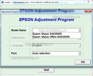 Adjustment program Epson SX535WD, Office BX535WD (Сброс памперса)
