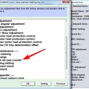 Adjustment program Epson XP-540, XP-640, XP-645 (Сброс памперса) _2