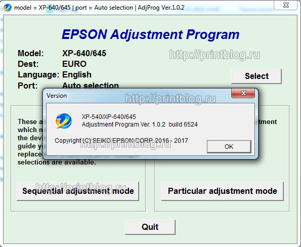 Adjustment program Epson XP-540, XP-640, XP-645 (Сброс памперса)