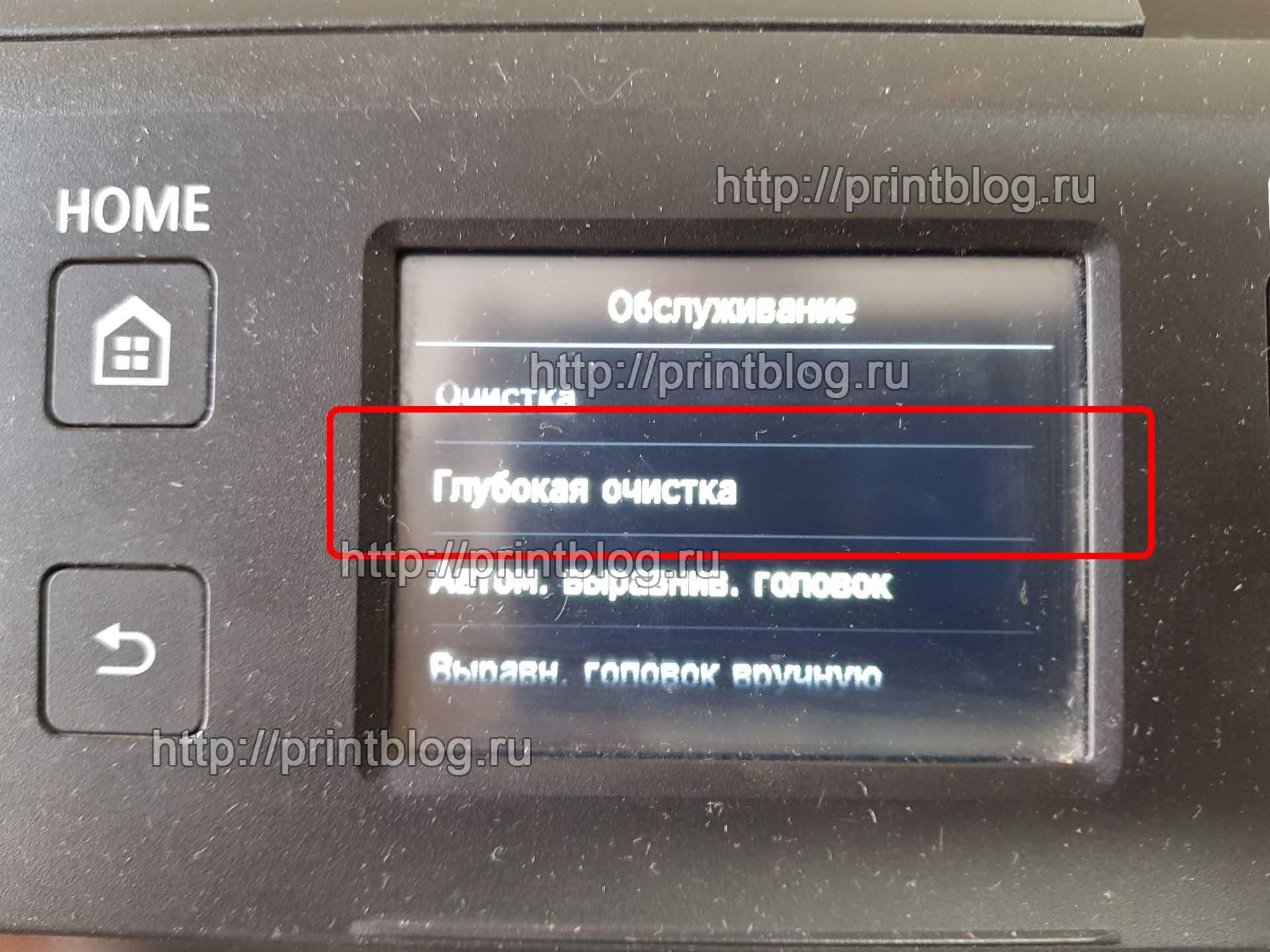 Canon MAXIFY MB2340 Код поддержки B504