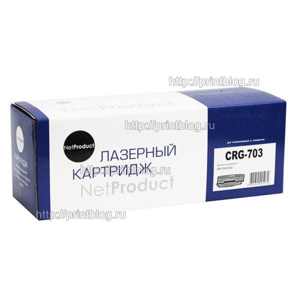 Картридж-NetProduct-N-№703-для-Canon-LBP-2900-3000