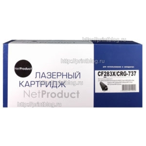 Картридж-NetProduct-N-CF283X-для-HP-LJ-Pro-M225MFP-M201-Canon-737