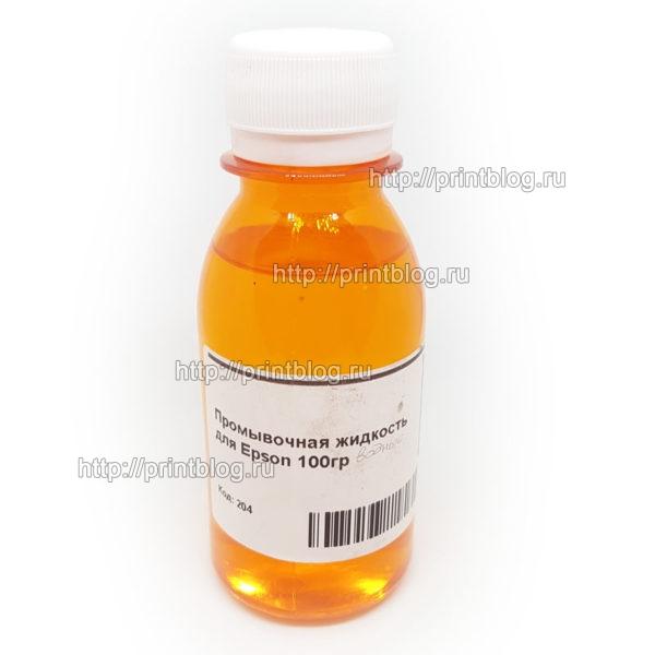 Промывочная-жидкость-Epson-водная