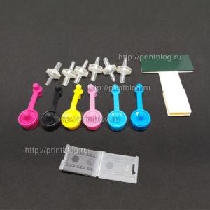 СПНЧ-для-Epson-P50-P59-PX650-PX659-PX660-PX720WD-PX820FWD