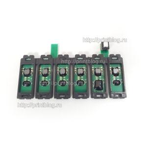 Чип-СНПЧ-для-Epson-Artisan-600-700-710-725-730-800-810-835-837-981R