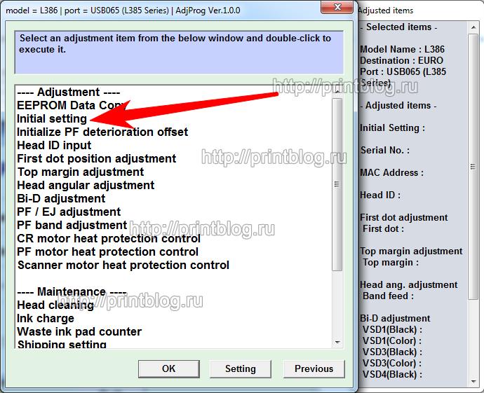 Инициализация главной платы Epson L386 (Initial setting). Делаем из Epson L385 Epson L386