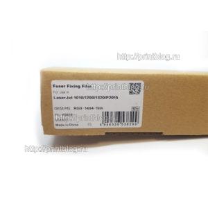 Термоплёнка-HP-LJ-1010-1015-1020-1022-1160-1320-P1006-P2015-CET-CET3829