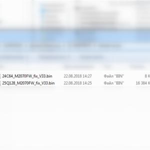 Дамп микросхем 24С64 и 25Q128 от Samsung M2070FW прошитые фикс-прошивкой (для любых версий Firmware)