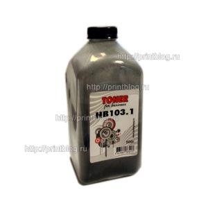 Тонер-HP-CLJ-CP1210-Universal-Black-500г.-фл.-Булат-HB103.1