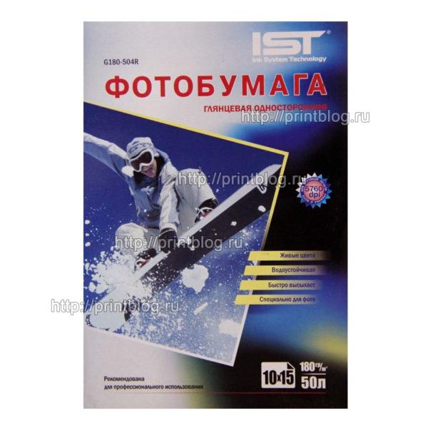 Фотобумага-IST-односторонняя-глянцевая-4R-100x150мм-180-гр.м-50л-G180-504R