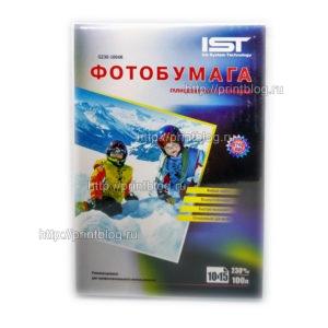 Фотобумага-IST-односторонняя-глянцевая-4R-100x150мм-230-гр.м-500л-G230-5004R