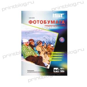 Фотобумага IST односторонняя, глянцевая, 4R (100x150мм), 240 грм, 50л (G240-504R)
