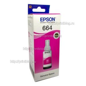 Чернила-Epson-L100-L110-L200-L210-L300-L355-L500-Magenta-розовый-70ml-T664-3