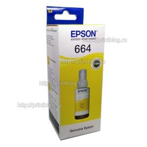 Чернила-Epson-L100-L110-L200-L210-L300-L355-L500-Yellow-жёлтый-70ml-T664-4