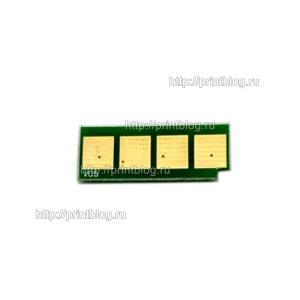 Чип-картриджа-PC-211E-PC-211EV-автосброс-Unitech-для-Pantum-P2200-P2207-P2500-P2500W-M6500