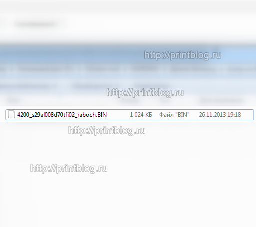 Samsung SCX-4200 дамп микросхемы S29AL008D70TFI02 (29AL008)