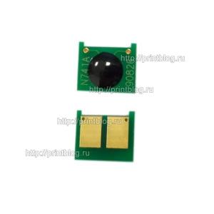 Чип картриджа HP CE741A (Cyan) для HP LaserJet PRO CP5225, 5220