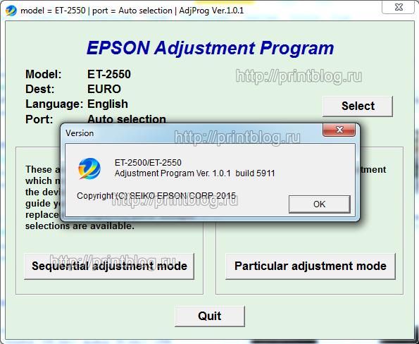 Adjustment program Epson ET-2500, ET-2550 (Сброс памперса)