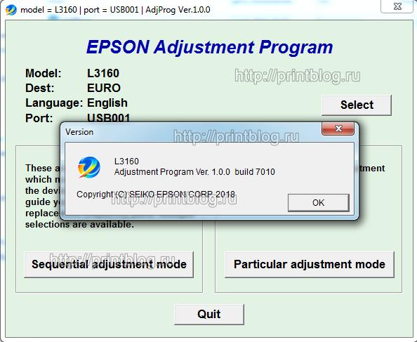 Adjustment program Epson L3160 (Сброс памперса)