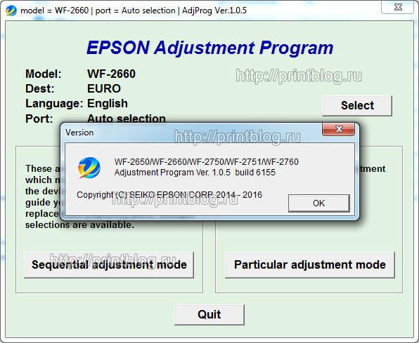 Adjustment program Epson WF-2650, WF-2660, WF-2750, WF-2751, WF-2760 (Сброс памперса)