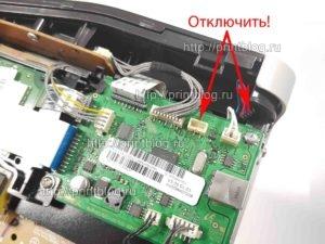 Fix прошивка Samsung M2020W M2026W отключить чип картриджа