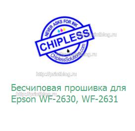 Бесчиповая прошивка для Epson WF-2630, WF-2631