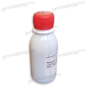 Пищевые чернила для струйного принтера Canon, Epson, HP, Magenta (розовые, красные, пурпурные), 100г