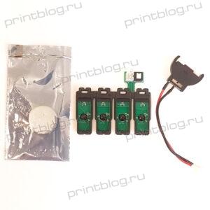 Чип T1711R для СНПЧ Epson XP-323, XP-423, XP-313, XP-413, XP-103