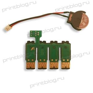 Чип СНПЧ для Epson WF-7710, WF-7210, WF-7720, WF-7110, WF-7610 (T2711-T2714)