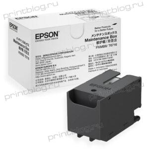 (C13T671600) Поглотитель (памперс) чернил для Epson WF-M5299DW, WF-M5799DWF, WF-M5298DW