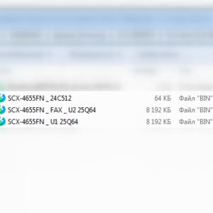 Дамп микросхем 24С512 и 25Q64 от Samsung SCX-4655FN прошитые фикс-прошивкой V12