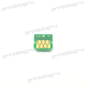 Чип для блока Поглотитель чернил T04D1 (Maintenance Box C13T04D100)