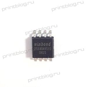 Микросхема 25X40 Winbond (25X40AVSIG)