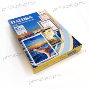 Пленка для ламинатора A5, глянцевая, 125 мкм., упаковка 100 шт., Office Kit