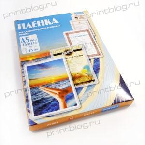 Пленка для ламинатора A5, глянцевая, 75 мкм., упаковка 100 шт., Office Kit