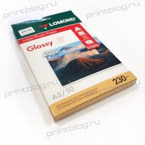Фотобумага Lomond односторонняя, глянцевая, A5, 230гр.м., 50л. (0102070)