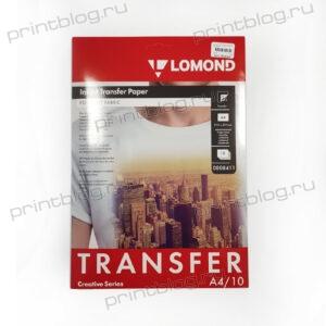 Фотобумага Lomond Ink Jet Transfer Paper, односторонняя термотрансферная, A4, 140гр.м, 10л. (0808411)