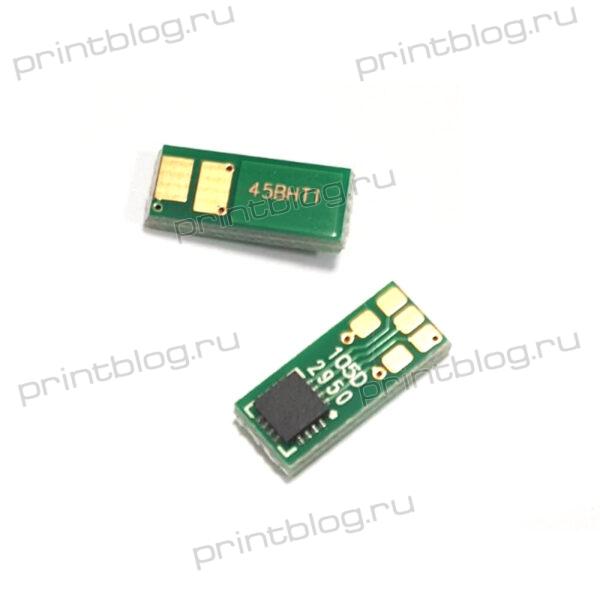 Чип для Canon 045H, i-SENSYS LBP-611, 612, 613, MF-613, 633, 635, Yellow, 2.2K