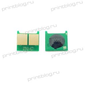 Чип HP Universal Cyan ELP (CB541A/CC531A/CE311A/CE321A/CE411A/CF211A/CF351A/CF381A/Canon 716/718/731