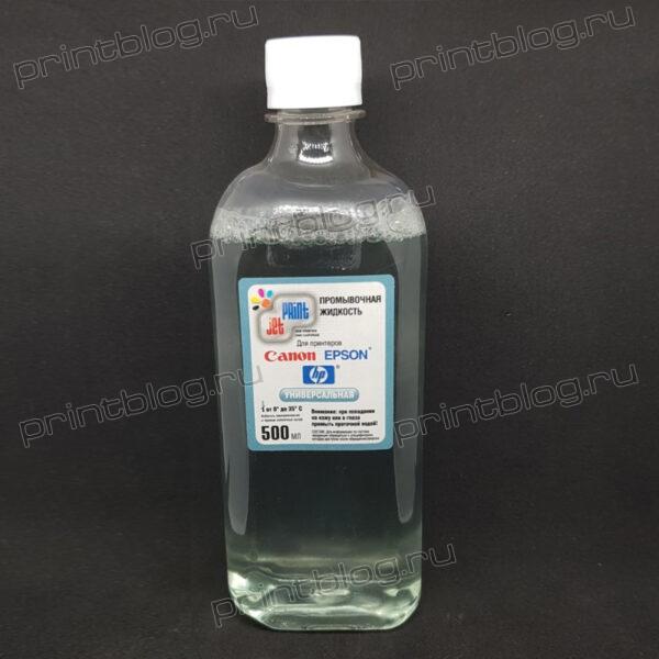 Промывочная жидкость универсальная (Canon, Epson) 500мл., (JetPrint)