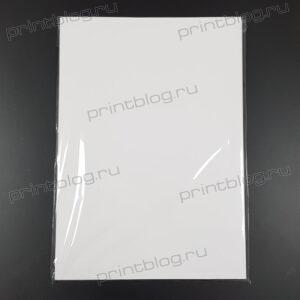 Фотобумага эконом-класс A3, глянец, 230грм, 50л.