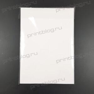 Фотобумага эконом-класс A4, матовая самоклеющаяся, 100грм, 50л.