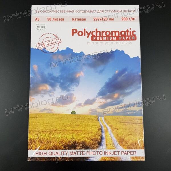 Фотобумага Polychromatic A3, матовая, 200грм, 50л.