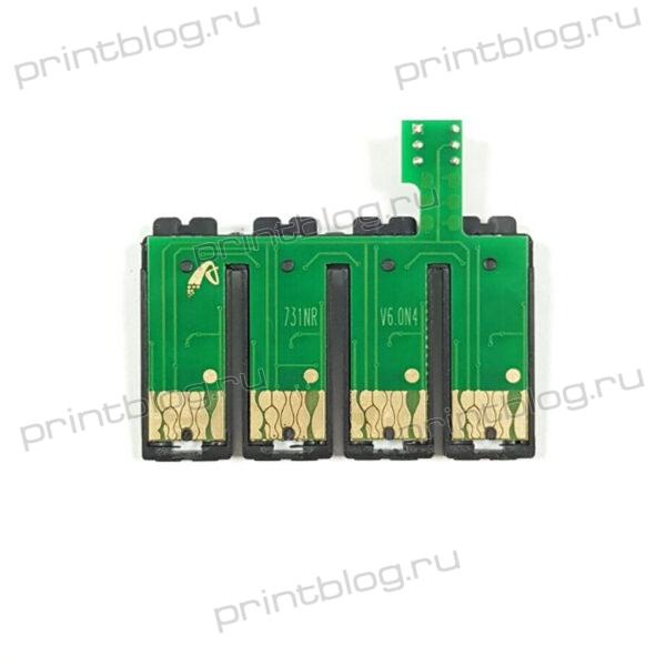Чип 73N T07 для СНПЧ Epson T13, TX121, C79, C90, C92, CX3900, CX4900, CX5500, CX5600, CX5900,CX6900F