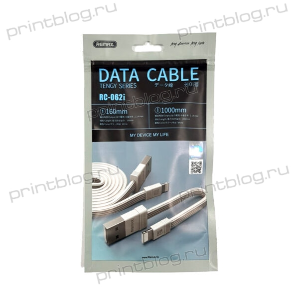 USB кабель REMAX Tengy Series Cable RC-062i Apple Lightning 8-pin (белый)