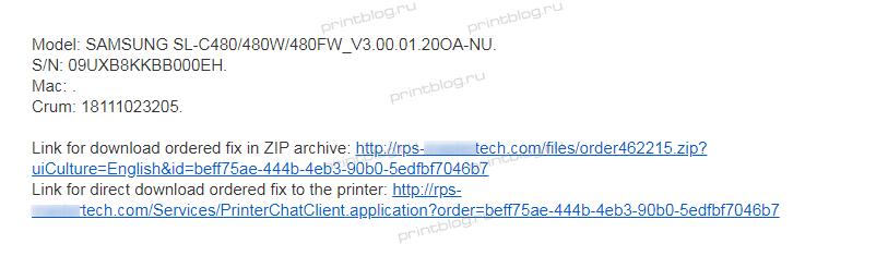 Прошивка принтера Samsung Xpress C480, C483, C480W и C480FN. Зачем Как Инструкция. Видео