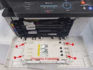 Прошивка принтера Samsung Xpress C480, C483, C480W и C480FN. Зачем Как Инструкция. Видео.